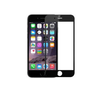 faa2db83efc iPhone 6 ja 6s ümbrised, korpused, kaaned, kaitseklaasid - allo.ee