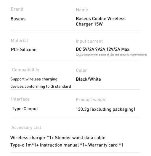 Juhtmevaba Qi laadija 15W Baseus Cobble USB C Valge 1