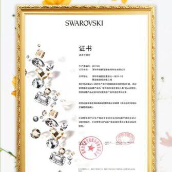 Kingxbar Blossom case decorated with original Swarovski crystals iPhone 11 multicolour Lily 6