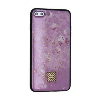 iPhone 8 ja 7 Plus ümbris silikoonist 720010106046 1