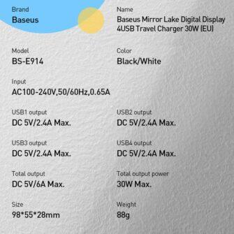 Seinalaadija 4x USB Mirror Lake Baseus 30W 6A CCJMHB B02 valge 14