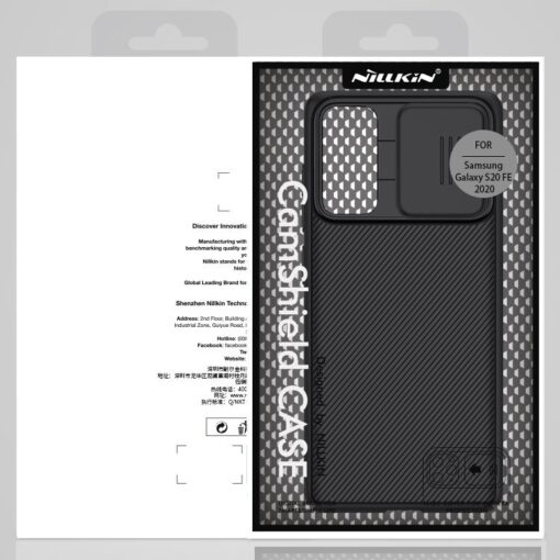 Samsung S20 FE umbris Nillkin Camshield 17