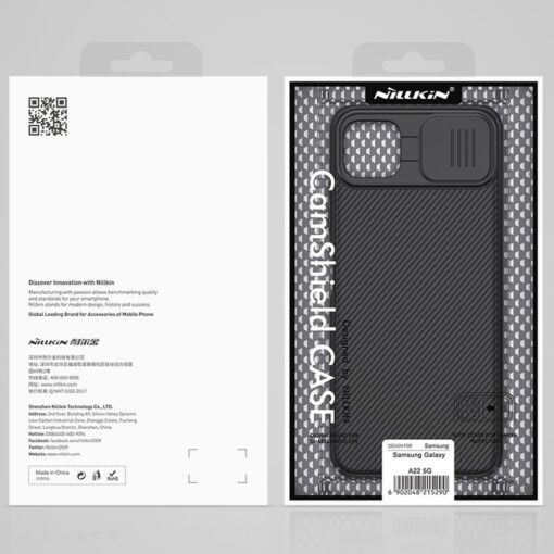 Samsung A22 5G umbris Nillkin Camshield plastikust must 16